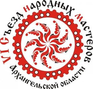 логотип съезда