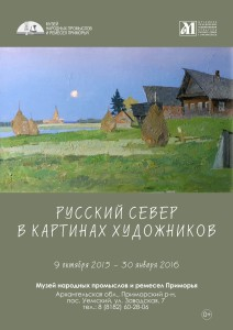 афиша_уйма_интернет