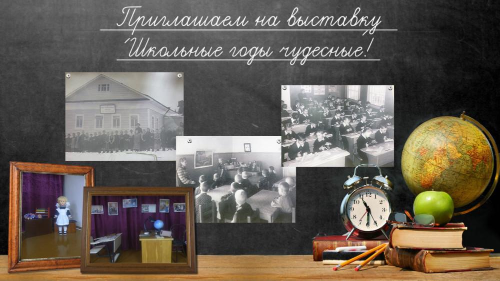 Новые выставки в музее