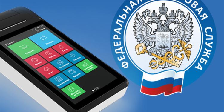 Муниципальным учреждениям культуры разрешили не применять онлайн-кассы