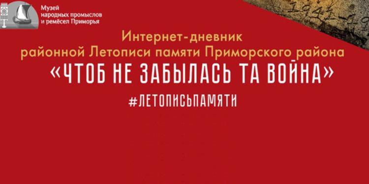 Летопись Памяти. Новокрещёнова (Голенищева) Евгения Глебовна. Уйма