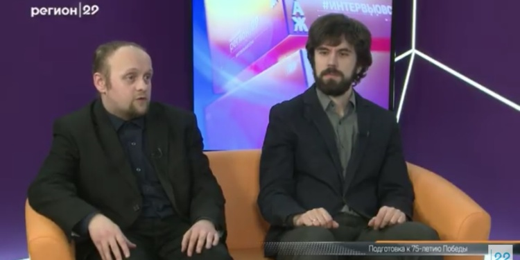 Интервью телеканалу «Регион 29»
