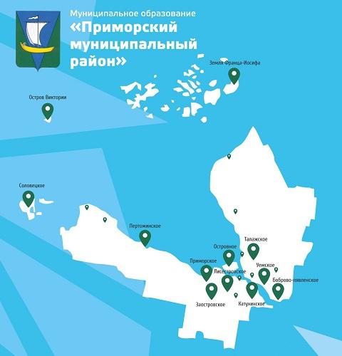15 июля— День образования Приморского района