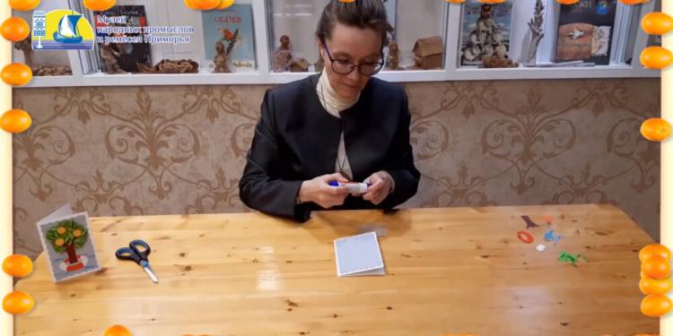 Запах апельсинового дерева мы сможем с вами уловить, как только приступим к изготовлению открытки