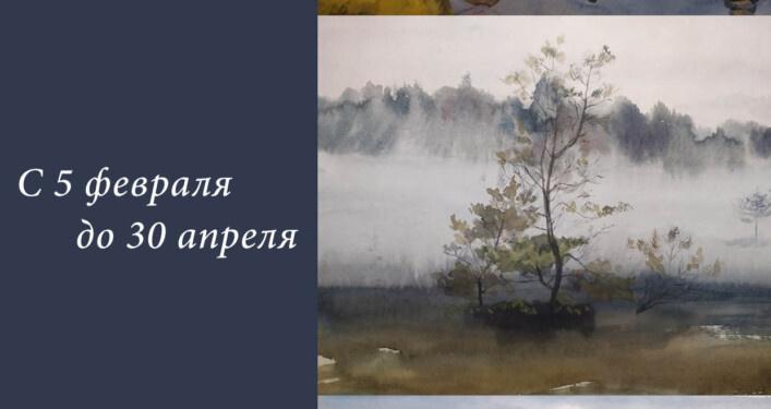 Выставка «Мелодии родной земли»