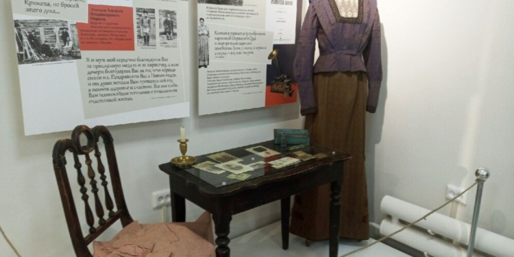 Выставка «Здравствуй, морюшко Белое: хранительница старин Марфа Крюкова»