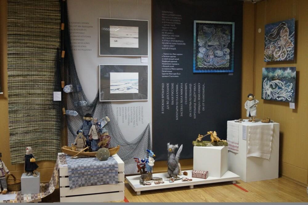 Открытие выставки «Палитра звуков, образов и красок»