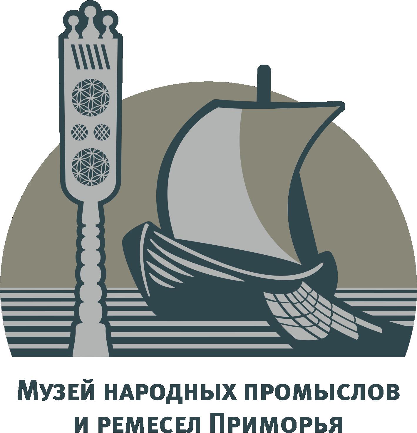 Музей народных промыслов и ремёсел Приморья